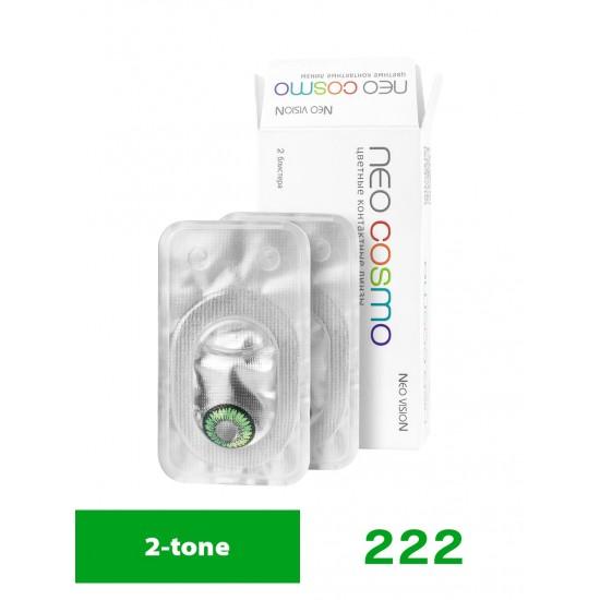 Neo Cosmo 2-tone N222 Green
