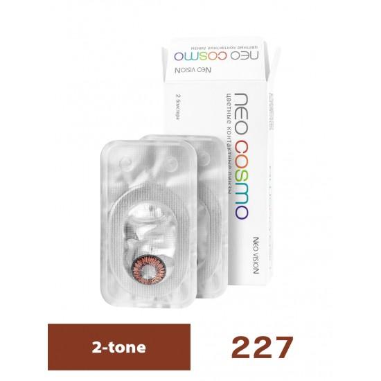 Neo Cosmo 2-tone N227 Hazel